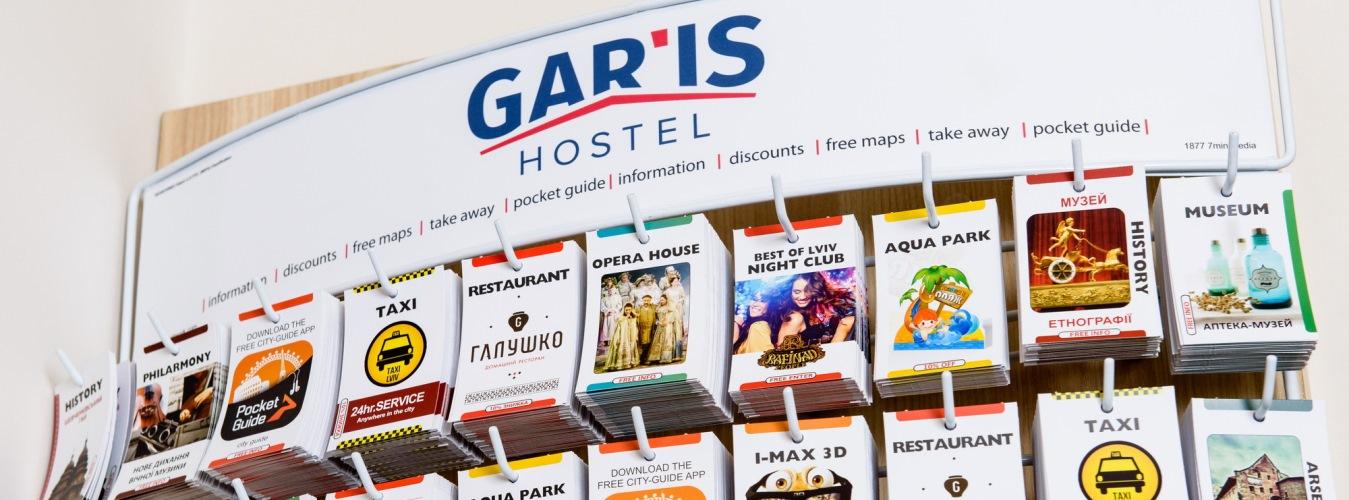 Популярні запитання про Gar'is Kyiv