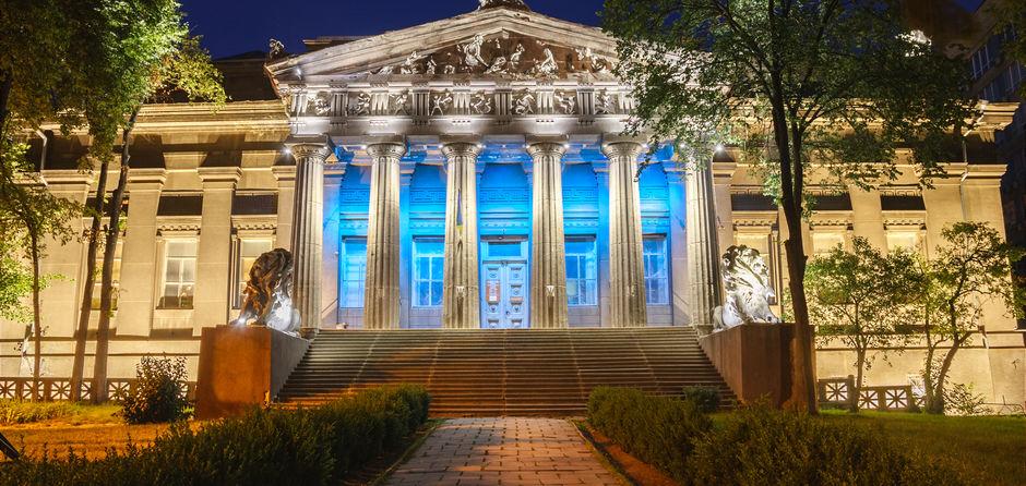 Національй художній музей. Київ
