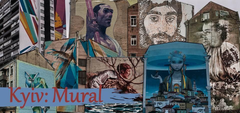 Киев в деталях: проект